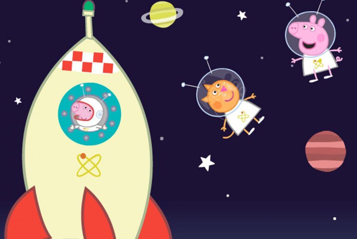 Свинка Пеппа. Космическое приключение