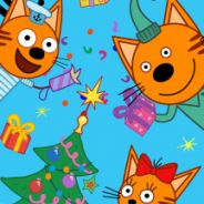 Три кота: Подарки Деду Морозу