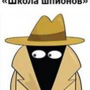 """Интерактив """"Школа Шпионов"""""""