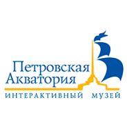 """Исторический музей-макет """"Петровская акватория"""" (самостоятельный осмотр)"""