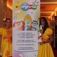 Телеканал «Карусель» принял участие в MIP Junior'2011