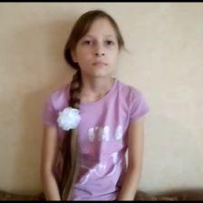 Сафира Сергеевна Базгетдинова