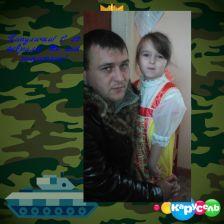 Демидова Александра Андреевна