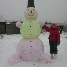 Фомина Каролина Александровна