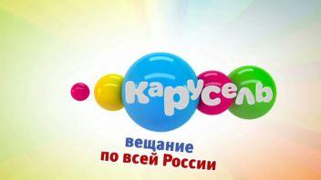 Вещание по всей России