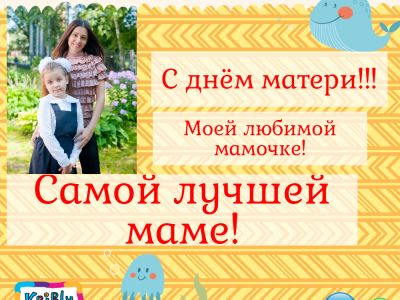 Григоренко Анастасия Сергеевна