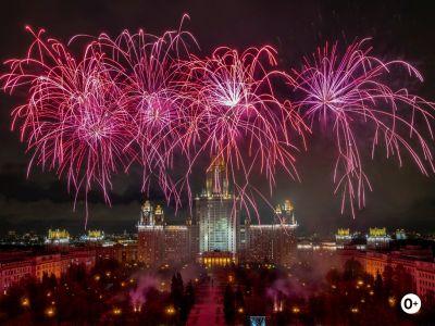 В столице завершился XIV Московский фестиваль NAUKA 0+