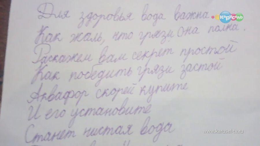 СофьяК17