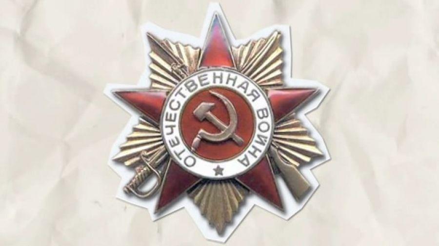 Знаки победы. Орден Отечественной войны