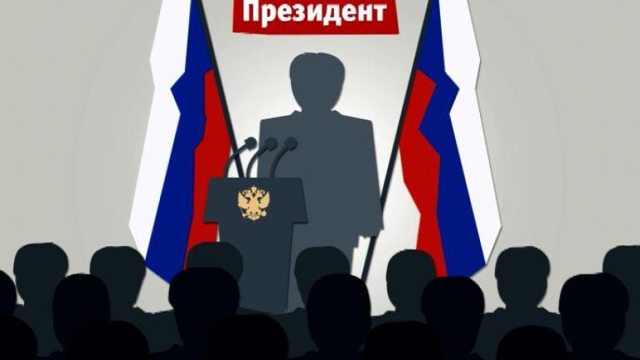 День России. Президент