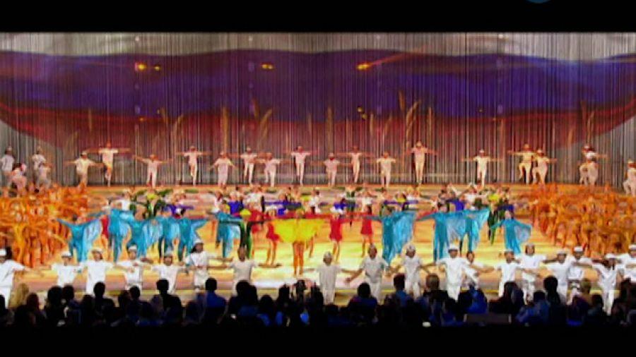 Фестиваль художественной гимнастики