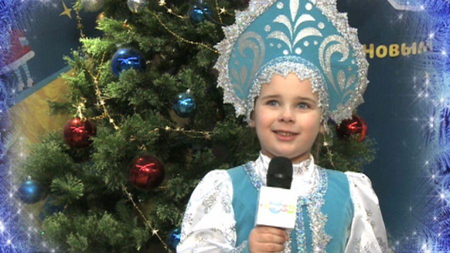 Цирк Деда Мороза. Дети поздравляют с Новым годом