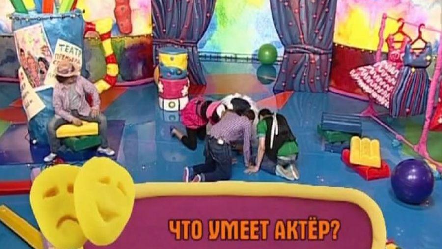 Театральная Фа-Соль. Выпуск 7. Что умеет актёр?