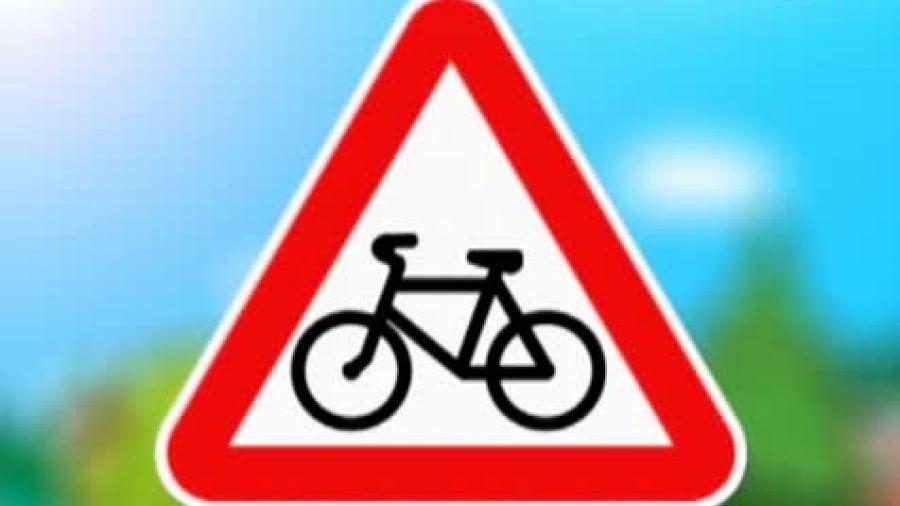 Знак «Пересечение с велосипедной дорожкой»
