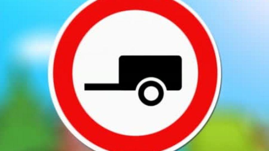 Знак «Движение с прицепом запрещено»