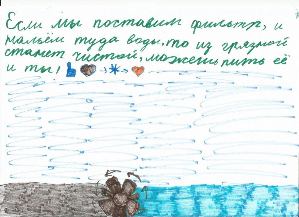 Прохорова Н.В.