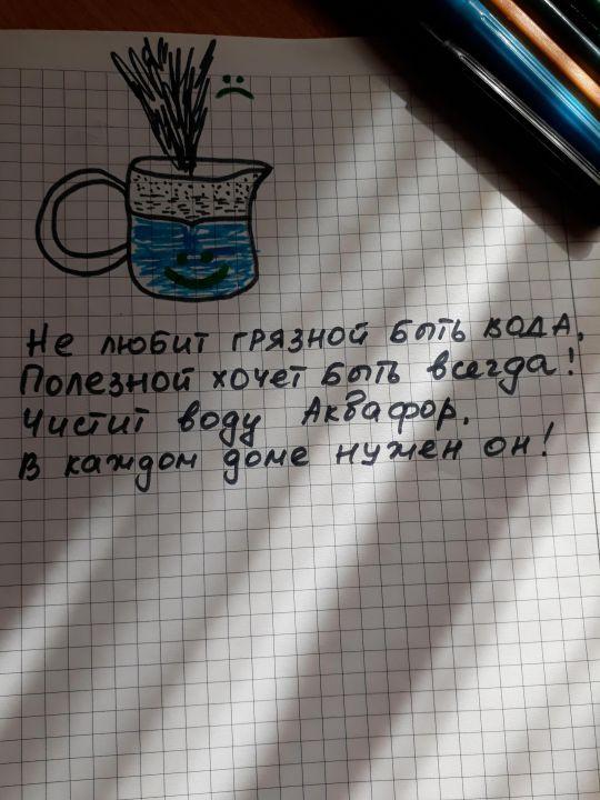 Оля_и_Андрюша_У.
