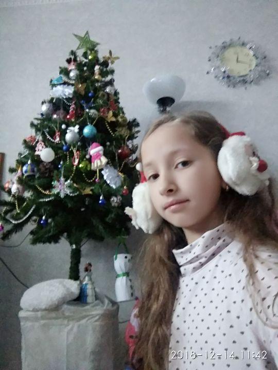 Юлия Рамилевна Гафарова