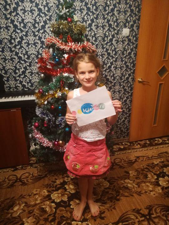 Анастасия Алексеевна Крутева