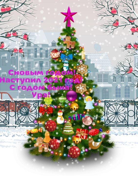 Лиза Александравна Ковригина
