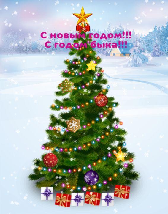 Таисия Евгеньевна Ширманова