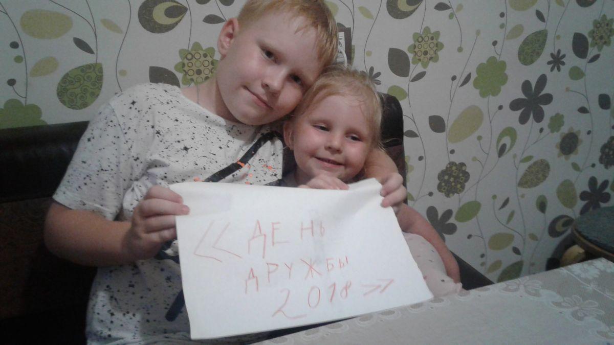 Ульяна Алексеевна Киселёва