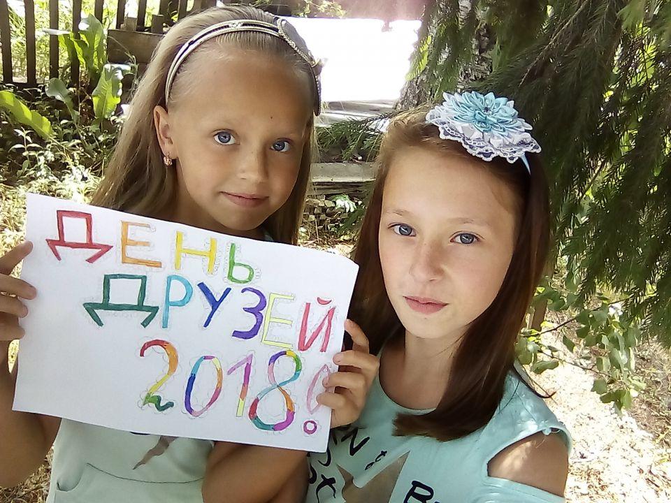 Ольга Дмитриевна Шонина