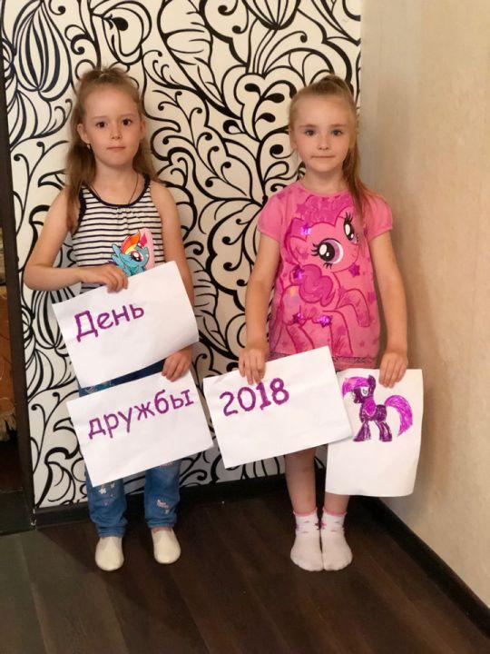 Валерия Александровна Понурова