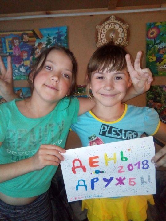 Ева Алексеевна Неберекутина