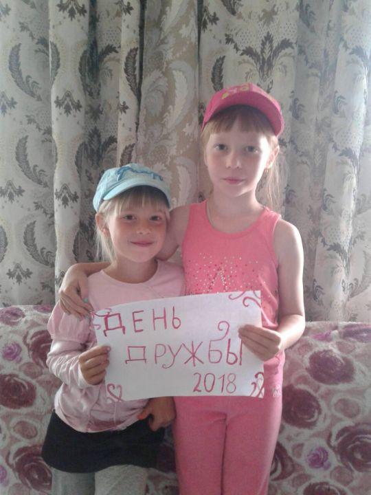 Илона Ендальцева