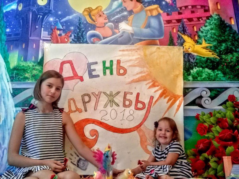 Ксения Николаевна Сксргина
