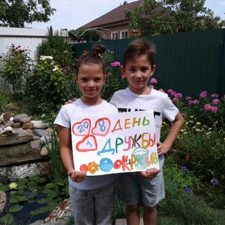 Василиса и Арсений Аркадьевна и Аркадьевич Яковлевы