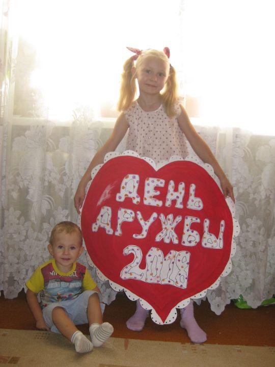 Эмилия Александровна Медведева