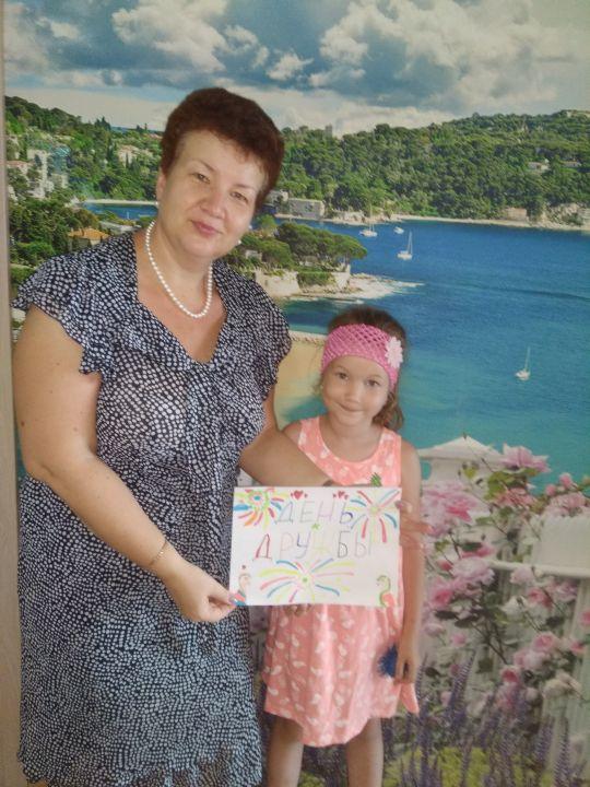 Елена Михайловна Евтушенко