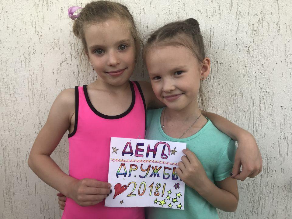 Кристина Алексеевна Останина