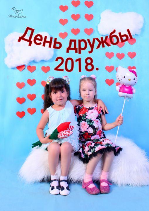 Полина Игоревна Шмакова