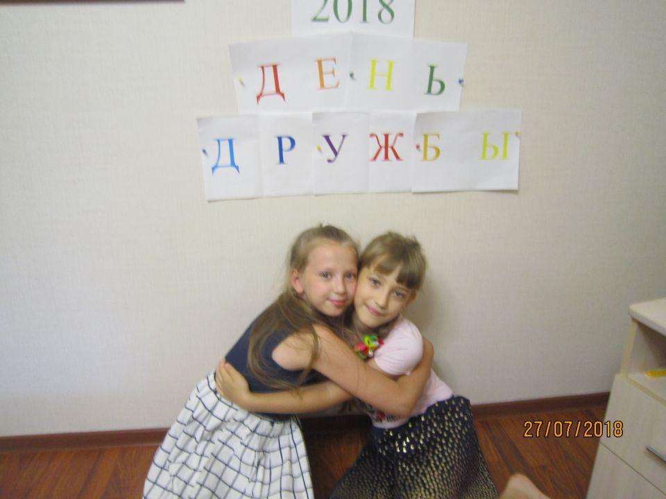 Дарья Дмитриевна Гудова