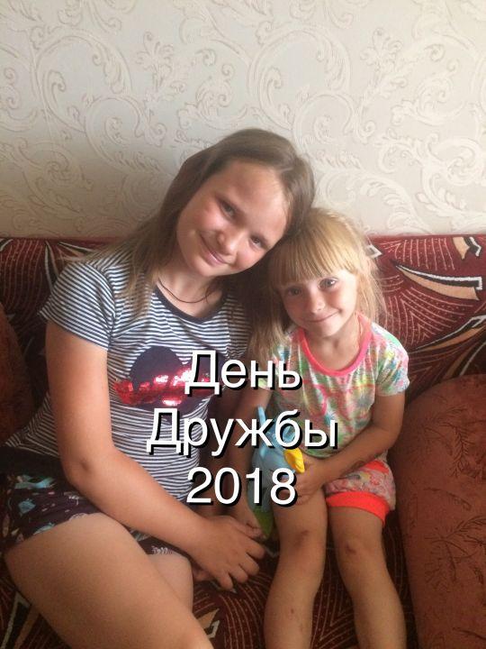 Ксения Евгеньевна Манаськина