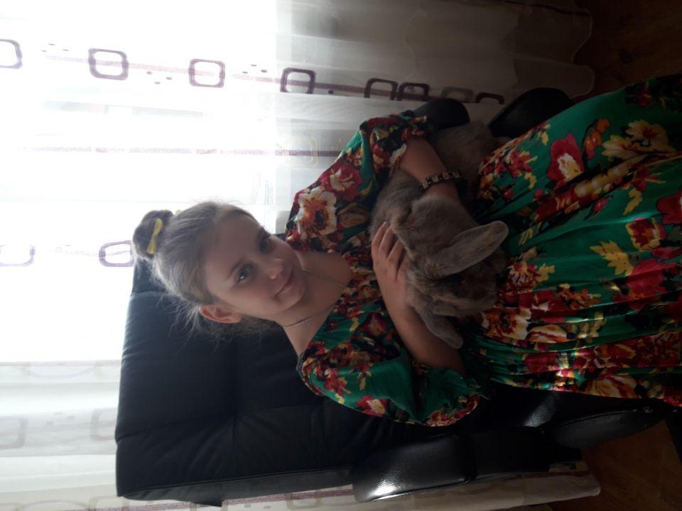Посунько Ева Александровна