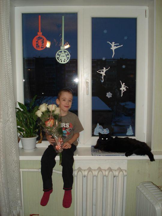 Редькин Андрей Сергеевич