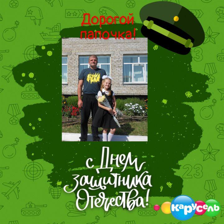 Юношева Арина Сергеевна