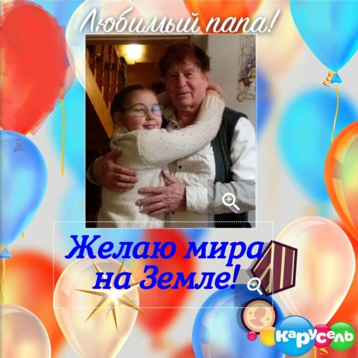 Самсонова Анастасия