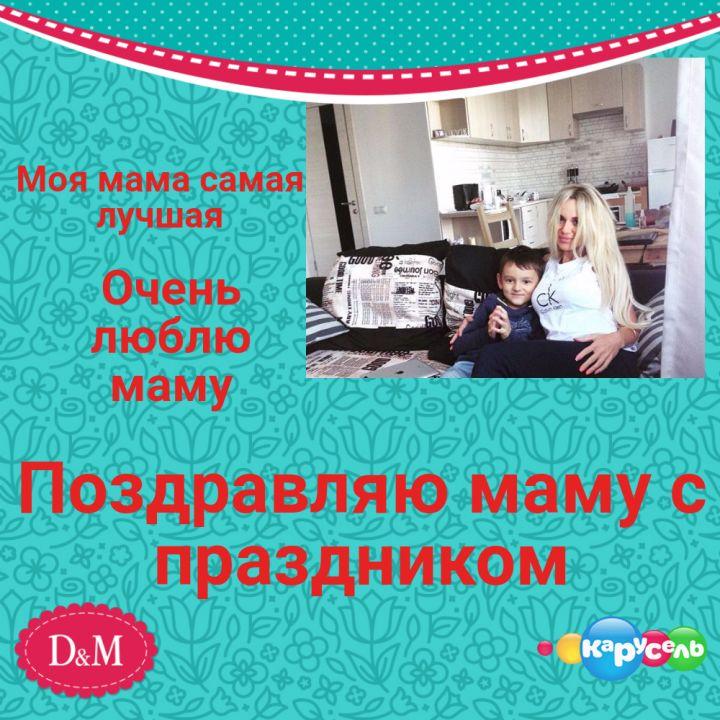 Эрлих Матвей Иванович