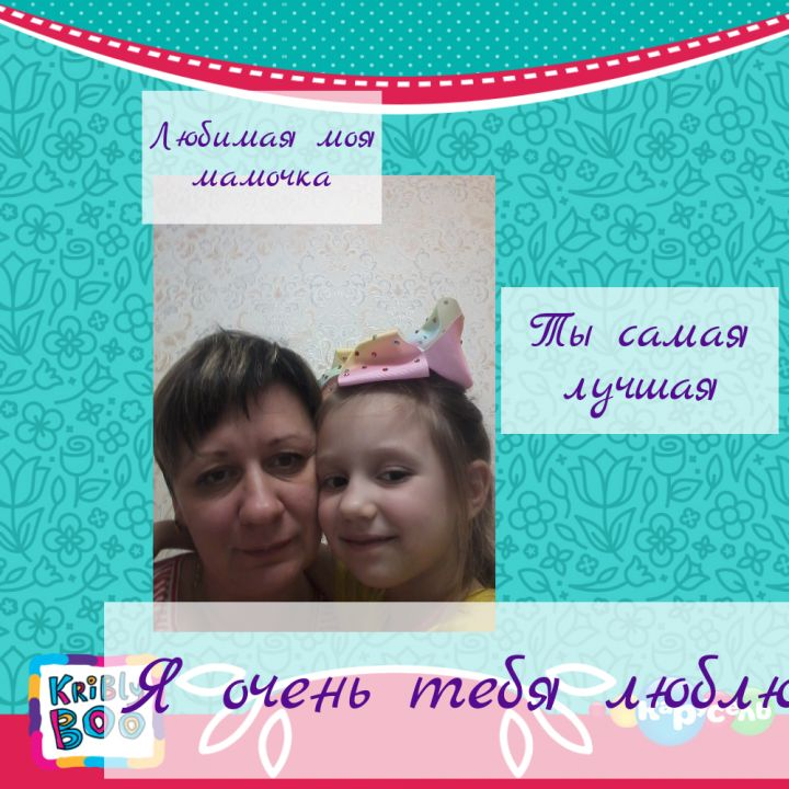 Шельске Елизавета Олеговна