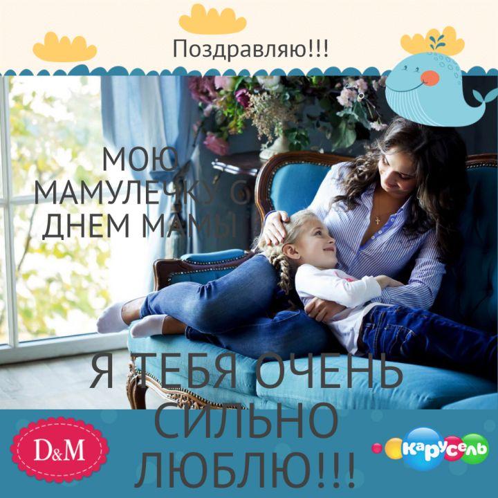 Полина Грибанова