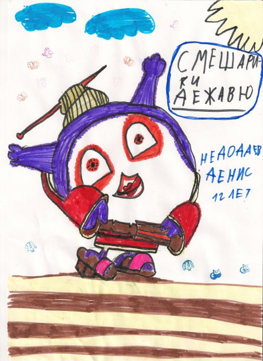 Недодаев Денис Алексеевич
