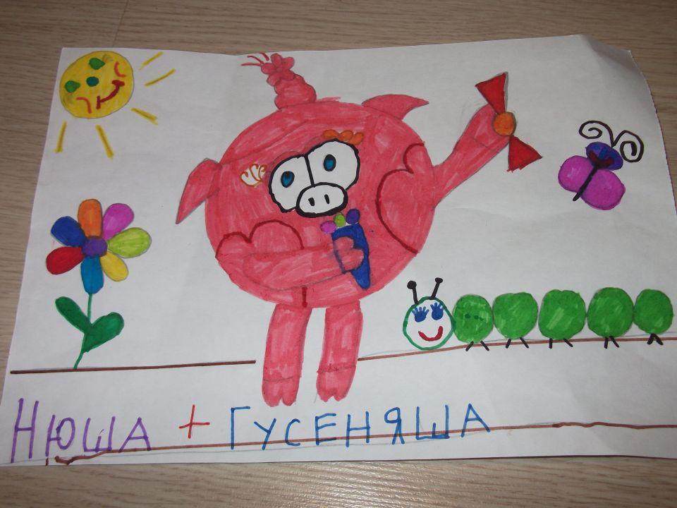 Плоскова Лиакадия Александровна