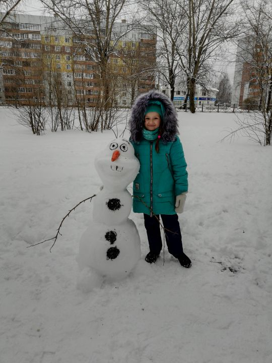 Лихачева Полина Александровна