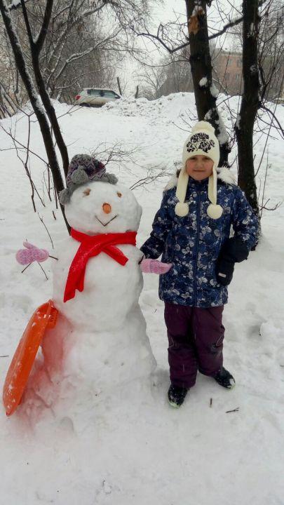 Шургалина Виктория Михайловна