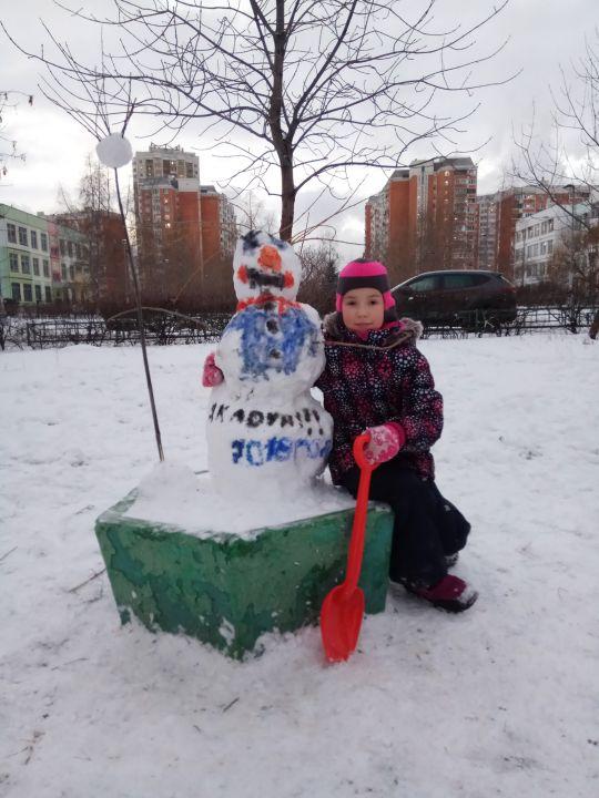 Жиганшина Марьям Ринатовна